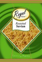 Roasted Savian (Regal)