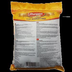 Punjabi Basmati Rice Extra Long 5kg