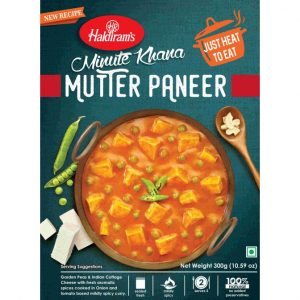 Ready to Eat Mutter Paneer 300g Haldiram