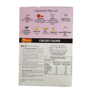 Shaan Chicken Handi 50g