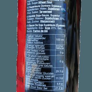 Soja Sauce 500ml